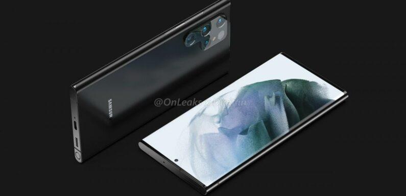 Le Samsung Galaxy S22 lancé ce mois de décembre ?
